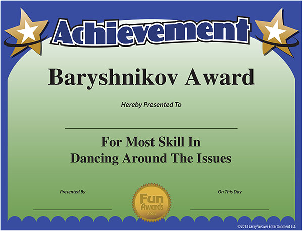 Achievement Award Template